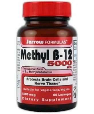 Energy B-12 2000 μg (75 sachets) - Now Foods